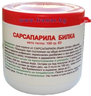 Изображение към продукта САРСАПАРИЛА КОРЕН 100 гр.