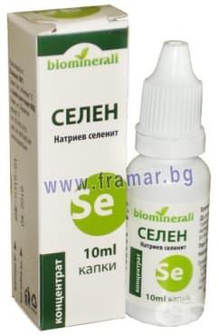 Изображение към продукта СЕЛЕН БИОМИНЕРАЛИ разтвор 10 мл.
