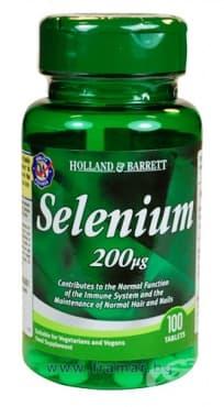 Изображение към продукта СЕЛЕН таблетки 200 мкг * 100 HOLLAND & BARRETT