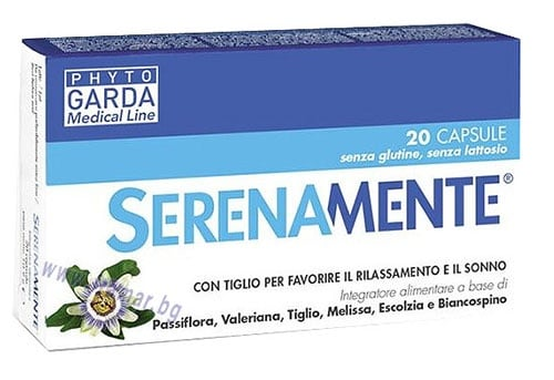 Изображение към продукта СЕРЕНАМЕНТЕ капсули * 20