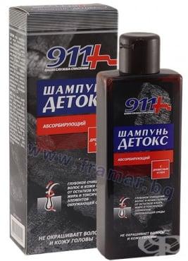 Изображение към продукта 911 ШАМПОАН ДЕТОКС С АКТИВЕН ВЪГЛЕН 150 мл