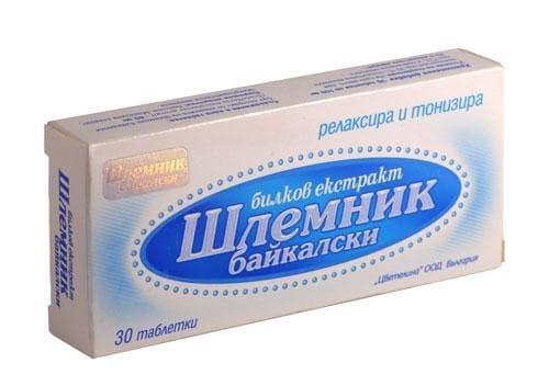 Изображение към продукта ШЛЕМНИК табл. 150 мг. * 30