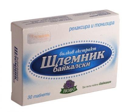 ШЛЕМНИК  табл. 450 мг. * 30 - изображение