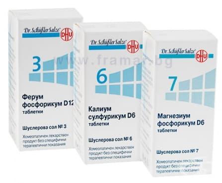 Изображение към продукта ШУСЛЕРОВА СОЛ НОМЕР 3, 6 И 7 - КОМБИНАЦИЯ ЗА СИЛЕН ИМУНИТЕТ