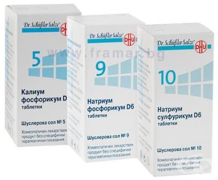 Изображение към продукта ШУСЛЕРОВА СОЛ НОМЕР 5, 9 И 10 - КОМБИНАЦИЯ ЗА ОТСЛАБВАНЕ
