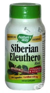 Изображение към продукта ЖЕН - ШЕН СИБИРСКИ  капс.  410 мг. * 100 NATURE'S WAY