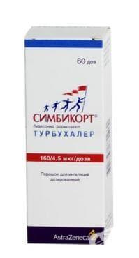 СИМБИКОРТ инхалер  160 / 4.5 мкг. 60 дози - изображение