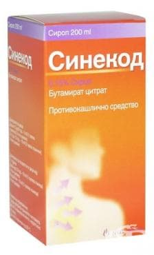 СИНЕКОД  7.5 мг./5 мл. сироп  200 мл. - изображение
