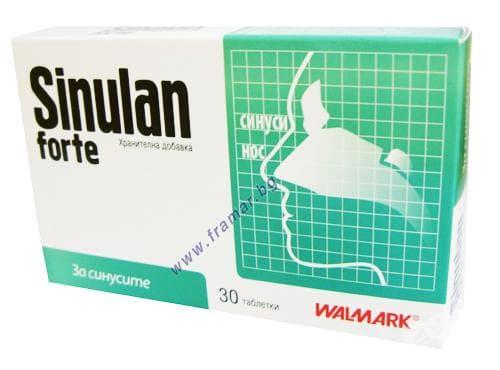 Изображение към продукта СИНУЛАН ФОРТЕ таблетки * 30 ВАЛМАРК