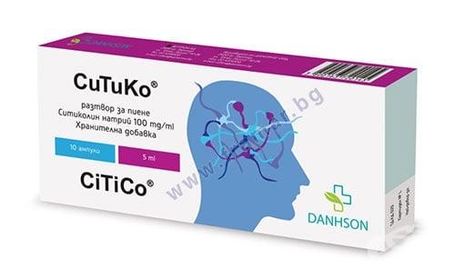 Изображение към продукта СИТИКО ампули за пиене 500 мг / 5 мл * 10 ДАНСОН