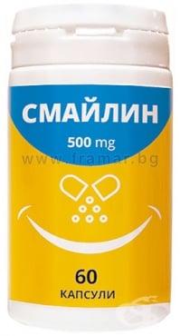 Изображение към продукта СМАЙЛИН капсули * 60