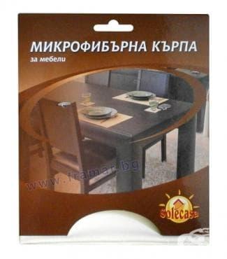 Изображение към продукта МИКРОФИБЪРНА КЪРПА ЗА МЕБЕЛИ СОЛЕКАЗА 30 см. / 30 см.