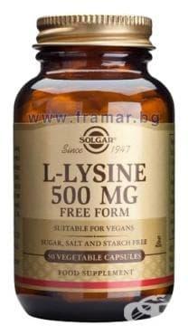 L - ЛИЗИН капс. 500 мг. * 50 SOLGAR - изображение