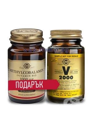 СОЛГАР КОМПЛЕКТ - ВИТАМИН Б12 сублингвални таблетки 1000 мкгр. * 30 + VM ФОРМУЛА 2000 таблетки * 14 - изображение