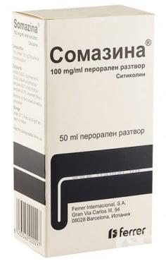 Изображение към продукта СОМАЗИНА перорален разтвор 100 мг / мл 50 мл