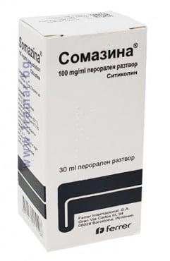 Изображение към продукта СОМАЗИНА перорален разтвор 100 мг/мл 30 мл БЕСТА МЕД