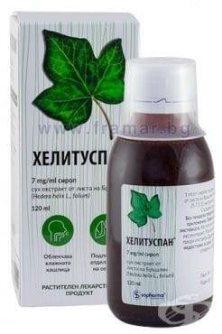 Изображение към продукта ХЕЛИТУСПАН сироп 120 мл СОФАРМА