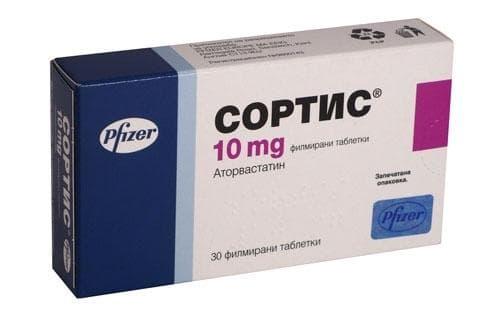 Изображение към продукта СОРТИС  табл. 10 мг. * 30