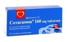 Изображение към продукта СОТАГАММА таблетки 160 мг * 50