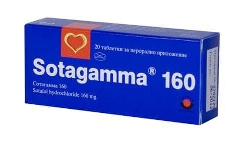 Изображение към продукта СОТАГАММА таблетки 160 мг * 20