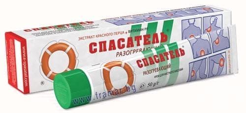 Изображение към продукта СПАСАТЕЛЬ крем загряващ при ставни и ревматични болки 50 гр.