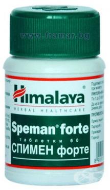 Изображение към продукта ХИМАЛАЯ СПИМЕН ФОРТЕ таблетки * 60