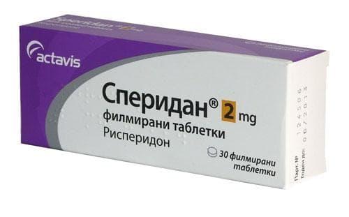 СПЕРИДАН табл. 2 мг. * 30 - изображение