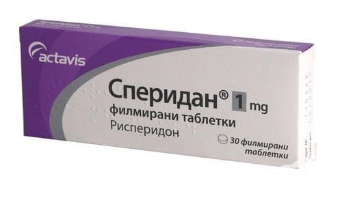 СПЕРИДАН табл. 1 мг. * 30 - изображение