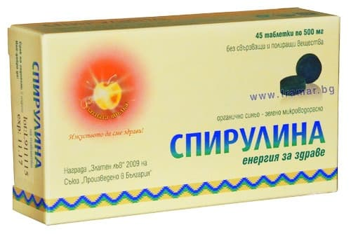 СПИРУЛИНА таблетки 500 мг. * 45 ЗЛАТНАТА ЯБЪЛКА - изображение