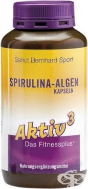 Изображение към продукта СПИРУЛИНА АКТИВ 3 капсули 300 мг * 360 SANCT BERNHARD