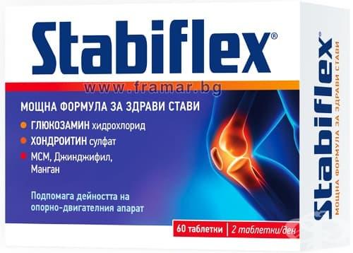 СТАБИФЛЕКС таблетки * 60 - изображение