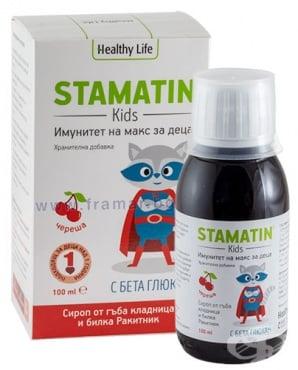 Изображение към продукта СТАМАТИН КИДС ЧЕРЕША сироп 100 мл