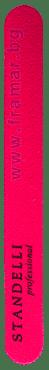 СТАНДЕЛИ ПИЛА ЗА НОКТИ РОЗОВА 120 / 120 17.8 см ЯПОНСКА ХАРТИЯ 140506 - изображение