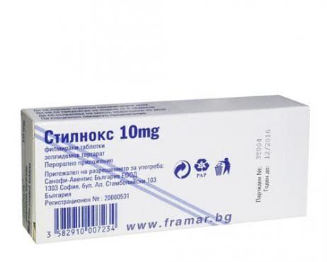 СТИЛНОКС табл. 10 мг. * 7 - изображение