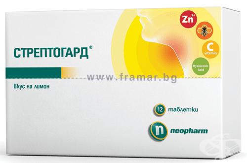 Изображение към продукта СТРЕПТОГАРД С ВКУС НА ЛИМОН таблетки за смучене * 12