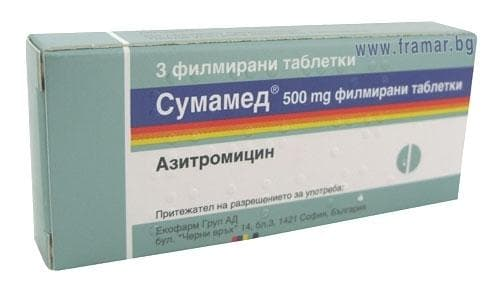 Изображение към продукта СУМАМЕД таблeтки 500 мг * 3