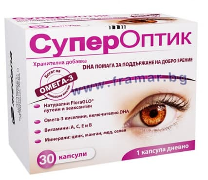 Изображение към продукта СУПЕРОПТИК капсули * 30 ПОЛФАРМА