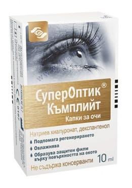 Изображение към продукта СУПЕРОПТИК КЪМПЛИЙТ капки за очи 10 мл.
