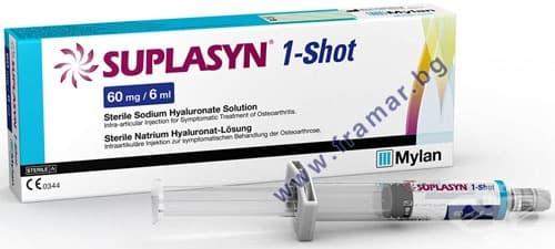 СУПЛАЗИН спринцовка 60 мг. / 6 мл. * 1 - изображение
