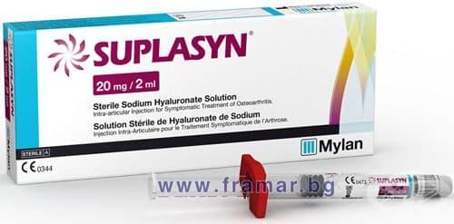 Изображение към продукта СУПЛАЗИН спринцовка 20 мг. / 2 мл. * 1