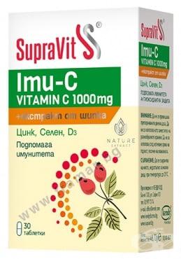 Изображение към продукта СУПРАВИТ ИМУ - C таблетки * 30