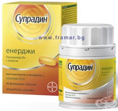 Изображение към продукта СУПРАДИН ЕНЕРДЖИ таблетки * 30