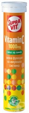 Изображение към продукта СУПРАВИТ C табл. 1000 мг. * 20