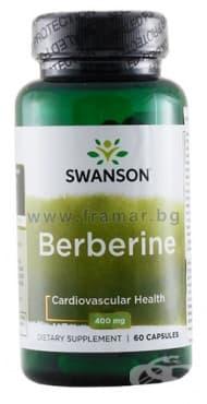 Изображение към продукта СУОНСЪН БЕРБЕРИН капсули 400 мг * 60 SW1411