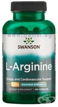 Изображение към продукта СУОНСЪН ПОДСИЛЕН L-АРГИНИН капсули 850 мг * 90 SW1713