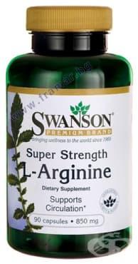СУОНСЪН ПОДСИЛЕН L-АРГИНИН капсули 850 мг. * 90 - изображение