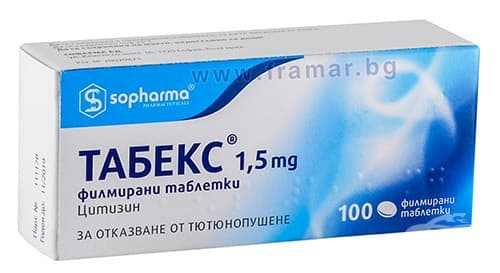 Изображение към продукта ТАБЕКС табл. 1.5 мг. * 100