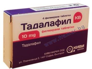 ТАДАЛАФИЛ таблетки 10 мг. * 4 КИВИ ФАРМА - изображение