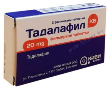 ТАДАЛАФИЛ таблетки 20 мг. * 2 КИВИ ФАРМА - изображение