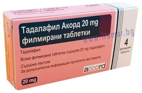 ТАДАЛАФИЛ таблетки 20 мг * 4 ACCORD HEALTHCARE LTD - изображение